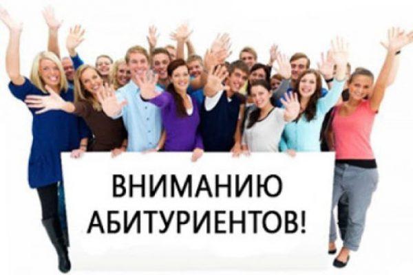 Как абитуриентам поступить в спузы Кыргызстана. График проведения туров