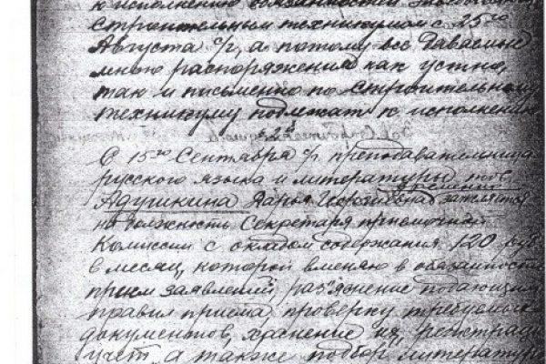 (Русский) «БКАМС – история длиной в 90 лет»