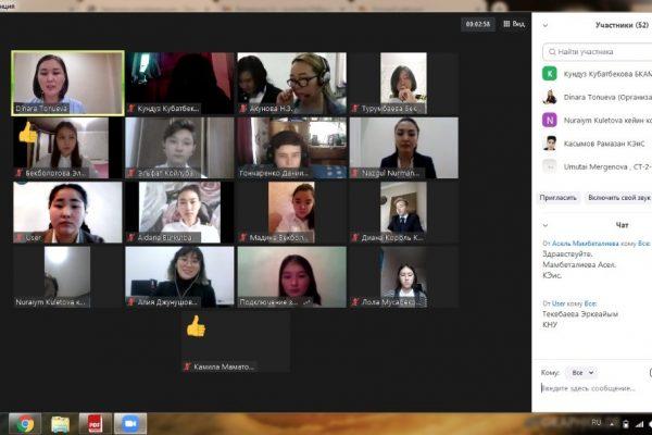 Участие преподавателей и студентов БКАМС в III Межспузовской научно — практической студенческой он-лайн конференции «Подрастающее поколение в эпоху цифровых технологий».