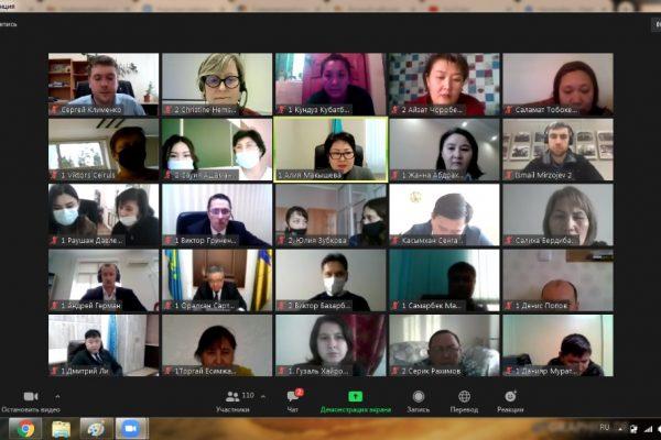 Об участии преподавателей Бишкекского колледжа архитектуры и менеджмента в строительстве в международном вебинаре «Актуальные вопросы дистанционного и цифрового обучения в странах Центральной Азии и Европейского Союза».