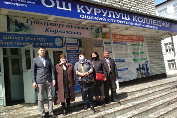Посещение Ошского строительного колледжа